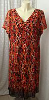 Платье женское летнее яркое модное большой размер миди бренд Per Una р.56 6290