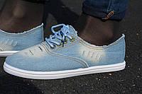 Женские кеды на шнурках слипоны цвет джинс рваные