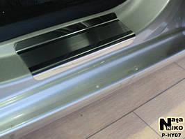Накладки на пороги Premium Hyundai H1 Wagon 2008-