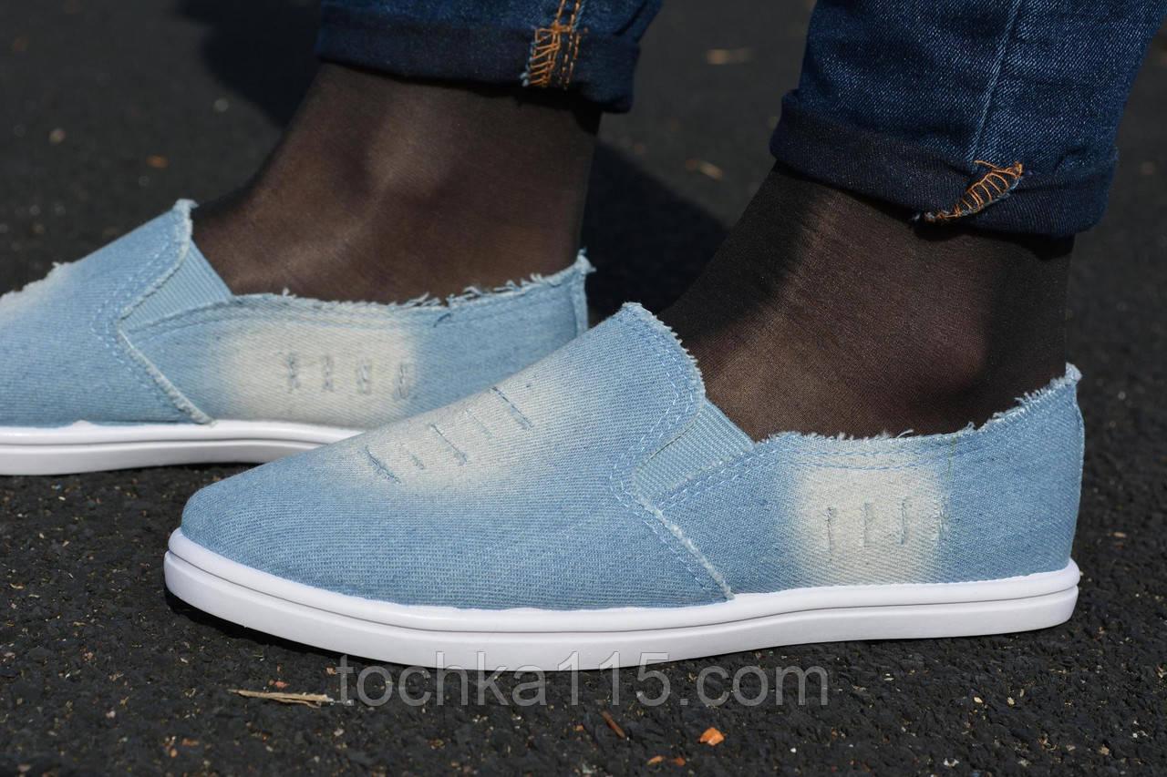 Женские слипоны джинсовые синие