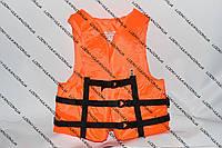 Спасательный жилет 30-40 кг