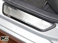 Накладки на пороги Premium Hyundai I40 2013-