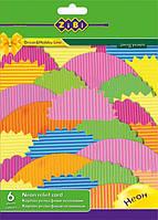 Набор цветного картона рельефного НЕОН  ZB.1970