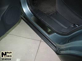 Накладки на пороги Premium Hyundai Tucson 2004-