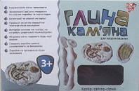 """Глина каменная, светло-серая 300 гр. """"1 Вересня"""" № 950519"""