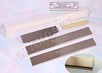 Накладки порогов Hyundai Elantra MD 2012-