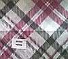 Ткани обивочные мебельные велюр Экозе Пембе