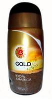 Кофе растворимый MONTE SANTOS Gold Eclipse, Германия, 200g