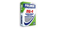 Полимин ЛЦ-4