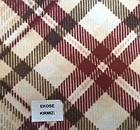 Ткани обивочные мебельные велюр Экозе Кирмизи