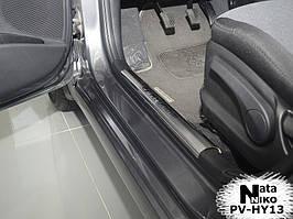 Накладки на внутрішні пороги Hyundai Accent IV 2011-