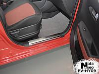 Накладки на внутренние пороги Hyundai  I20 FL 2012-