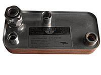Для газовых котлов Запчасти  Теплообменник вторичный ГВС (14 пластин) HERMANN Zilmet / G20