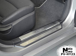 Накладки на внутрішні пороги Hyundai Sonata 2010-