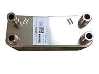 Для газовых котлов Запчасти  Теплообменник ГВС Vaillant Max Pro/ Plus, VUW2, aqua PLUS/ aqua BLOCK. 20 пластин