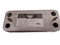Для газовых котлов Запчасти  Теплообменник пластинчатый ГВС Zilmet на 10 пластин