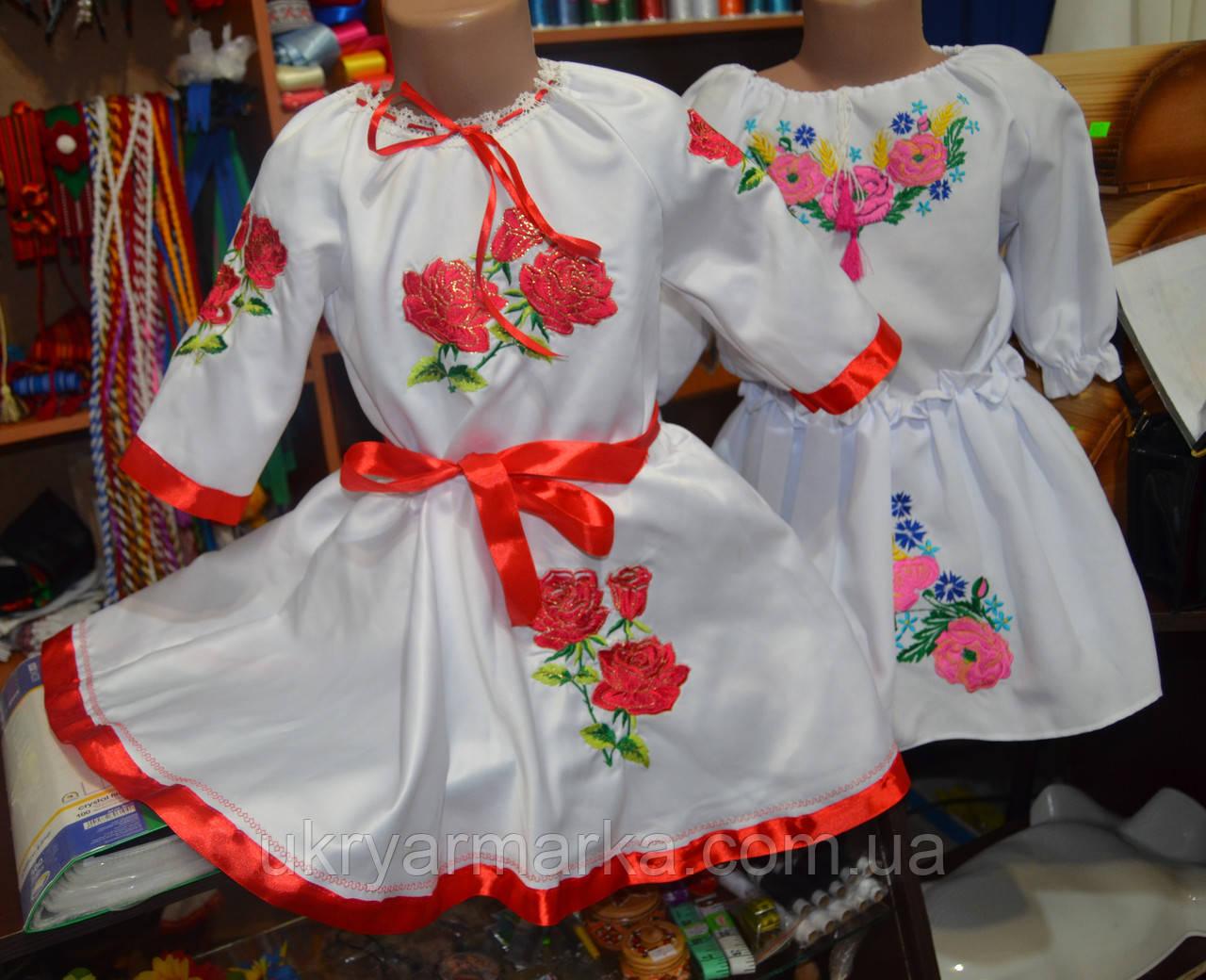 """Плаття для дівчинки """"Святкове"""""""