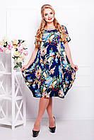 Платье Кэри (размеры 54-60)