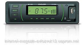 Автомагнитола Cyclon MP-1002 зеленая
