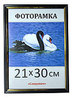 Фоторамка пластиковая 21х30, рамка для фото 1512-103