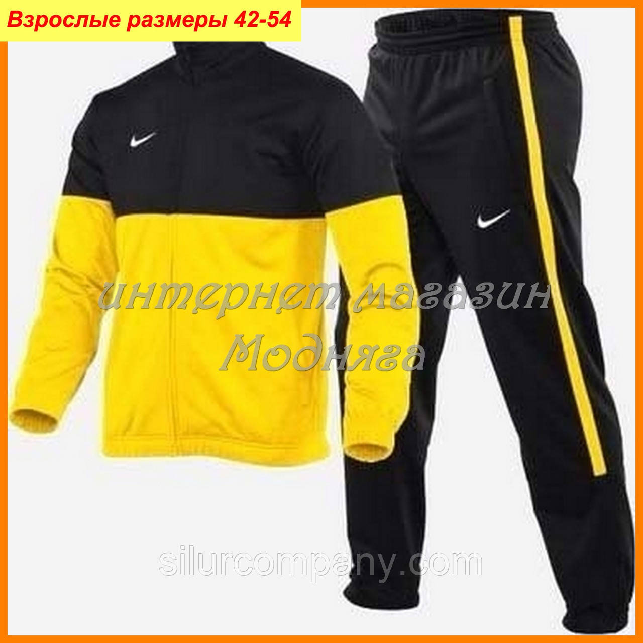 b9c542c4aa84 Спортивный костюм найк   оригинальная модель nike  продажа, цена в ...