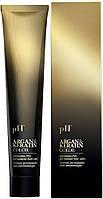 Краска для волос с арганом и кератином 5.35 шоколадный (Argan & Keratin), 100 мл