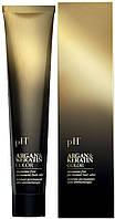 Краска для волос с арганом и кератином 6.53 золотой махагон темный блондин (Argan & Keratin), 100 мл