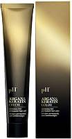 Краска для волос с арганом и кератином 11.1 ультра блондин пепельный (Argan & Keratin), 100 мл