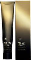 Краска для волос с арганом и кератином 3.26 красно-фиолетовый темный каштан (Argan & Keratin), 100 мл
