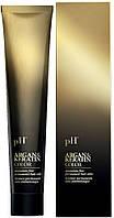 Краска для волос с арганом и кератином 9.0 экстра светлый блондин (Argan & Keratin), 100 мл