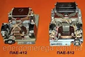 Пускатель магнитный ПАЕ 512