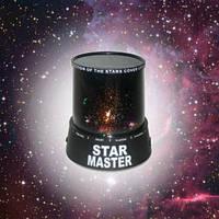 Ночник проектор звездного неба Star Master (Стар мастер) – спокойный сон для малыша