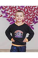 Детская спортивная кофта , фото 1