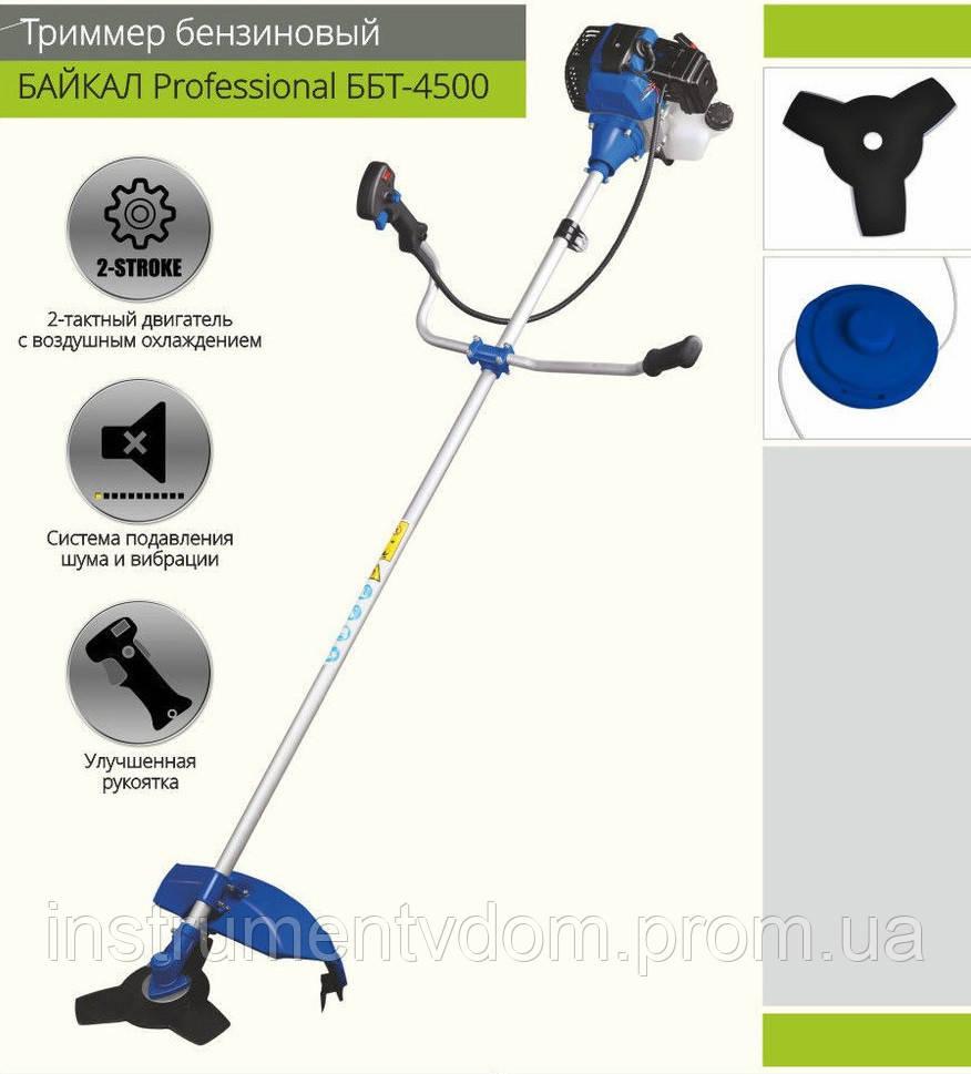 Бензокоса Байкал professional 4500 (1 нож/1 бабина)
