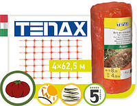 """Сетка полимерная Tenax """"Плурима"""" оранжевая (4х62.5)"""