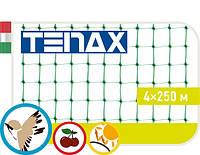 "Сетка защитная от птиц ""Ортофлекс"" зелёная Tenax (4х250м)"
