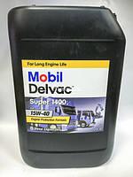 Масло Mobil Delvac Super 1400 15W-40 (20л.)