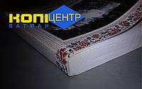 Печать книг в мягком переплете