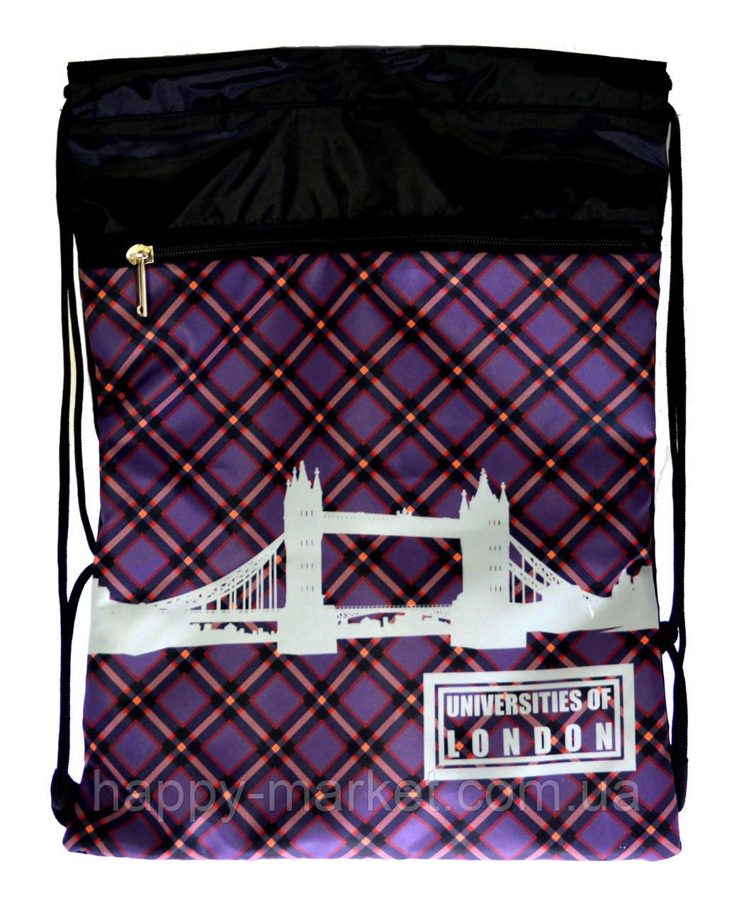 """Сумка для сменки """"Лондонский мост"""" 77901"""