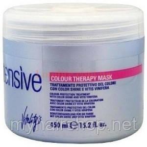 Маска для окрашенных волос Vitality s Intensive Color Therapy Mask 450мл