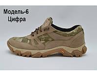 Армейские тактические кроссовки на мембране. Модель 6 украинский пиксель