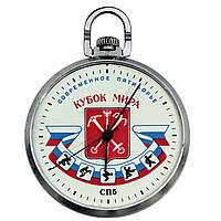 Карманные часы Ракета