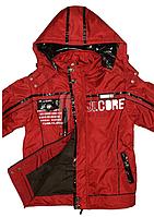 Куртка демисезонная для мальчика из плащевки