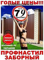 Профнастил оптом от производителя,профнастил от производителя купить Киев,профлист от производителя, фото 1