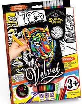 Раскраска бархатная Velvet: Тигр VLV-01-04 Danko-Toys Украина