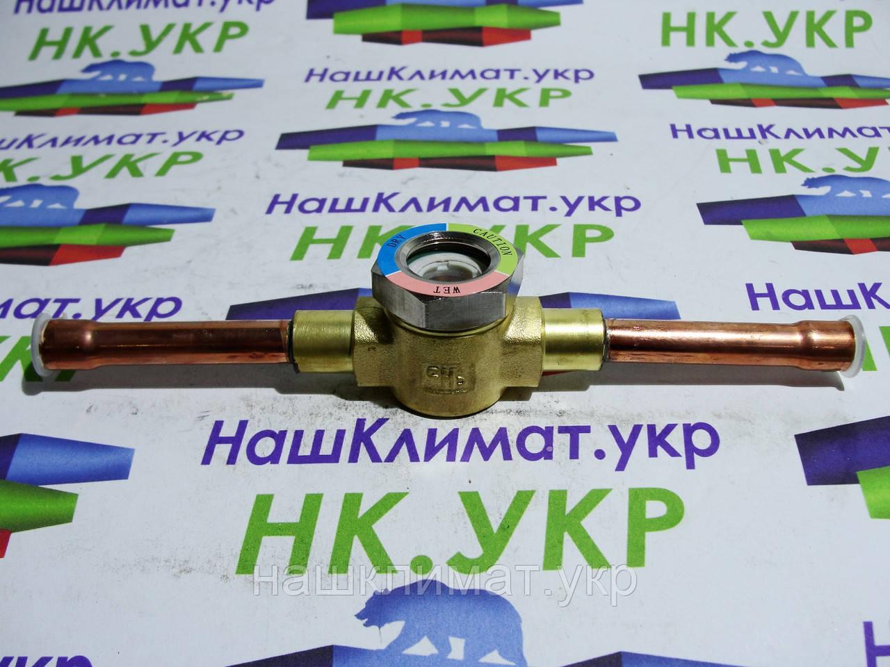 Смотровое стекло 3/8 пайка с индикатором влажности, со съемным глазком, Китай. - НашКлимат в Мелитополе