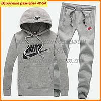 Найк костюмы | интернет магазин спортивной одежды