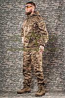 Костюм Горка разведчик камуфляжный пиксель ЗСУ, фото 1