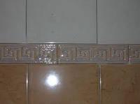 Поклейка керамического фриза рельефного