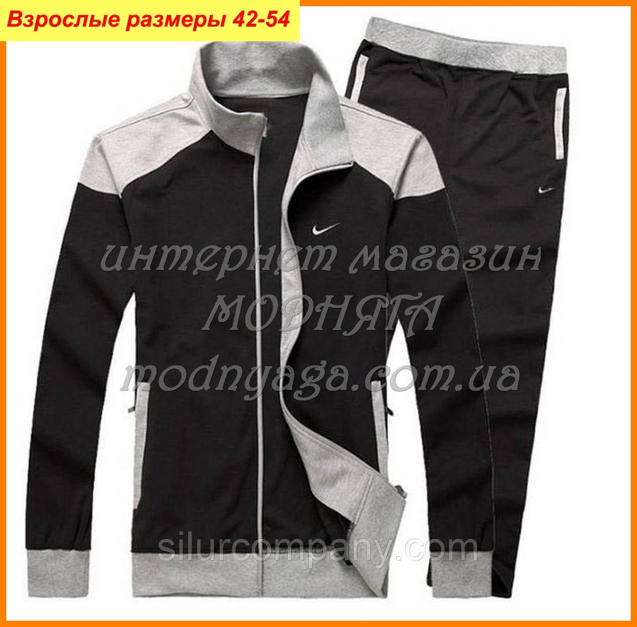 Спортивные костюмы мужские Nike   Киев Харьков Украина, фото 1 -2% Скидка fa25c2c43e5